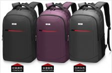 Buy Septwolves men's business large capacity travel backpack