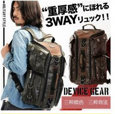 Buy Cross Charm fashion men travel leather laptop backpack