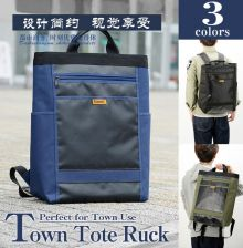 Buy Cross Charm Japanese business square nylon backpack briefcase