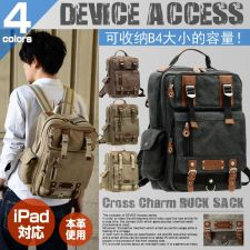 Buy CrossCharm personalized multi pocket laptop rucksack