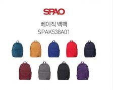 Buy Korean SPAK unisex solid backpack schoolbag