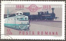 Buy Romania: RR Centennial (1969) CTO Single