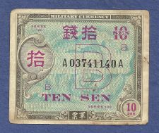 Buy JAPAN 10 Sen AMC Military Payment Series 100 Serial # A13741140A -WWII Currency