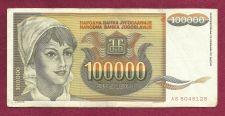 Buy YUGOSLAVIA 100,000 DINARA 1993 BANKNOTE # AB 8048128, Young Woman, Sunflowers