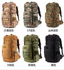 Buy unisex travel large-capacity bucket 55L outdoor mountaineering backpack
