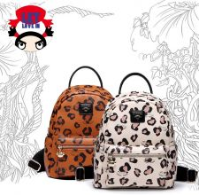 Buy Pucca new Korean female leopard leather backpack