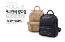 Buy Pucca female Korean rivets backpack