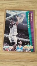 Buy 1992-93 FLEER SLAM DUNK SHAQ RC