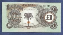 Buy Biafra 1968-69 UNC 1 Pound Banknote DL0910451 from short lived republic !! UNC Note!