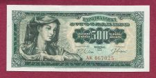 Buy YUGOSLAVIA 500 DINARA 1963 BanknoteAK467025 UNC Farm Woman w/Sickle Left Harvest Back