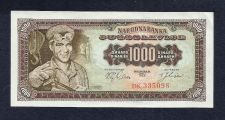 Buy YUGOSLAVIA 1000 DINARA 1963 Banknote DK 335098 UNCirculated - Steel Worker