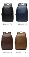 Buy Men 's fashion leather business leisure travel computer backpack
