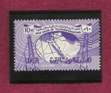 Buy Egypt SG#592 Telecommunications Union Conference MNH #19808 - 1959
