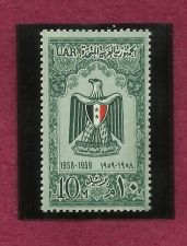 Buy Egypt FDC #462 United Arab Republic - Arab Eagle - 1959