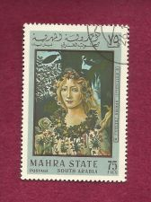 Buy SOUTH ARABIA MAHRA STATE 75 FILS BOTTICELLI 1967 SELLO STAMP