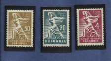 Buy BULGARIA 1946 - PEOPLE'S REPUBLIC - SET of 3 Stamps MNH - WWII Era Postage !!