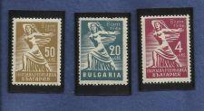 Buy BULGARIA 1946 - PEOPLE'S REPUBLIC - SET of 3 Stamps MNH - WWII Era Postage !!