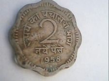 Buy 1958 : INDIA 2 PAISE - CIRCULATED COIN