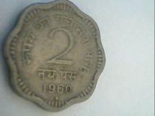 Buy 1960 : INDIA 2 PAISA CIRCULATED COIN