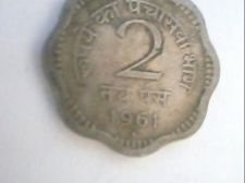 Buy 1961 : INDIA 2 PAISE ( NAYE PAISE ) CIRCULATED COIN