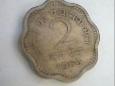 Buy 1963 : INDIA 2 NAYE PAISE CIRCULATED COIN
