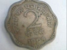 Buy 1964 : india 2 naye paise circulated coin
