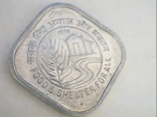 Buy 1978 - india commomorative 5 paise - FOOD & SHELTER FOR ALL UNC