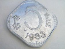 Buy 1983 : india 5 paise extra fine like ..?
