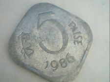 Buy 1986 ( ONE GRAM ) INDIA USED 5 PAISE COIN