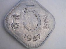 Buy 1987 : INDIA 5 PAISE CALCUTTA MINT - USED COIN