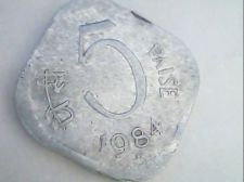Buy 1984 : india 5 paise USED COIN..