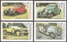 Buy Tanzania: Scott No. 263-266 (1985) MNH Complete 4-value set