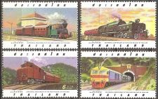 Buy Thailand: Scott No. 1712-1715 (1997) MNH Complete 4-value set
