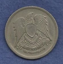 Buy Egypt 1972 (1392) - 5 Piastres Copper-Nickel Coin - Eagle with shield