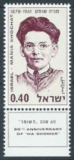 Buy Israel Several stamps mnh
