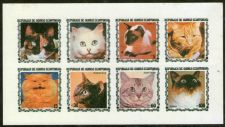 Buy Guinea Equatorial Cats SS imperf. mnh