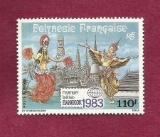 Buy FRENCH POLYNESIA Sc.# C201 Bangkok Deluxe Stamp - MNH