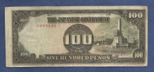 Buy Japan 100 Pesos 1940's Banknote # 0999648 - Historic WWII Currency!