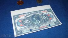 Buy China 25 rubles 1919 , copy/REPRODUCTION