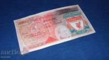 Buy BANK of LIVERPOOL/ 50 pounds