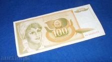 Buy Yugoslavia 100 dinara 1990