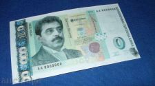 Buy o leva fantasy banknote BULGARIA