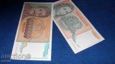 Buy Yugoslavia 2 pc banknotes