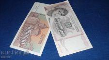 Buy Yugoslavia 2 pc banknotes/4