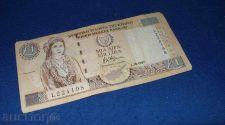 Buy 1 pound CYPRUS 1997