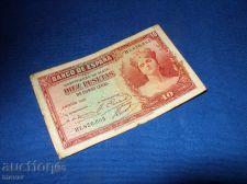 Buy Spain 10 pesos 1935
