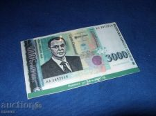 Buy 3000 Leva fun likenesses of banknotes / laminated from BULGARIA