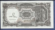 Buy Egypt 10 Piastres Banknote 532732 Arab Republic of Egypt Signed by Salah Hamed