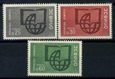 Buy France UNESCO mnh 1966