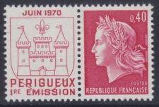 Buy France IMPRIMERIE PERIGUEUX mnh 1970